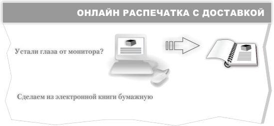 онлайн фото распечатка